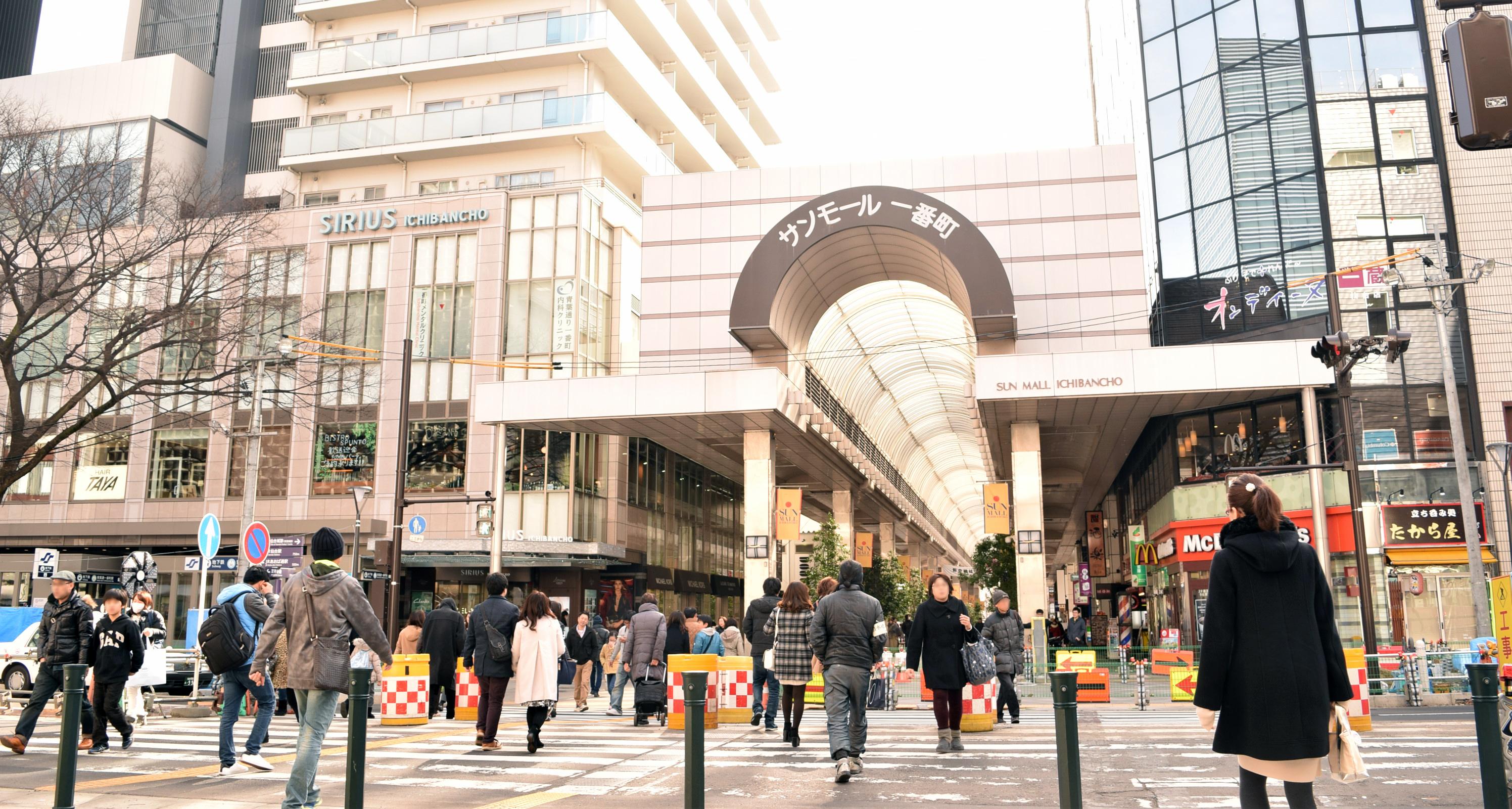 11月18日(日)一番町撮影会【終了】